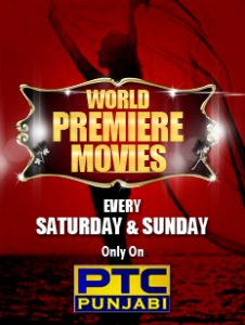 World Premiere Movies_001