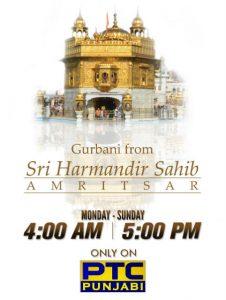 Gurbani-Darbar-Sahib