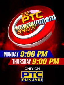 PTC-ENT-Show