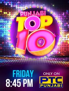 Punjabi-Top-10