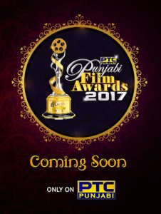 PFA-2017-website-poster