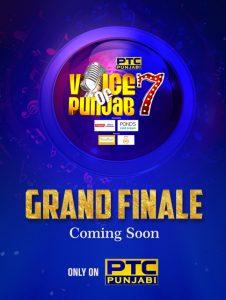 VOP-grand-finale-232-x-308-pxl