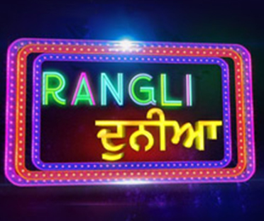 The Biggest Punjabi TV Network of the World